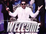 Welcome Back First Look