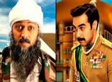 Osama and Saddam Rap Battle for Bangistan