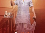 Soggade Chinni Nayana Movie First Look Poster
