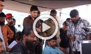 Srimanthudu Making Video