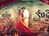 Kanche Movie Posters