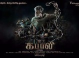 Kabali Movie Official Posters