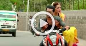 Shivam Theatrical Trailer