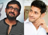 Teja comments on Mahesh Babu