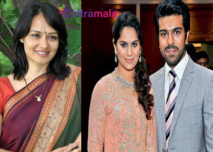 Amala Gift to Ram Charan and Upasana