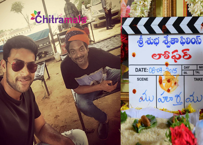 Loafer Title Chnaged to Maa Amma Mahalakshmi