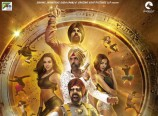 Singh is Bliing Songs