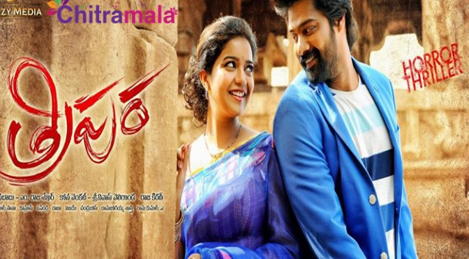 Swathi Reddy and Naveen Chandra in Tripura