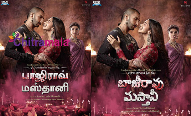 Bajirao Mastani in Telugu and Tamil