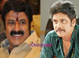 Balakrishna and Nagarjuna