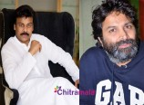 Chiranjeevi and Trivikram