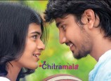 Kumari 21f collections