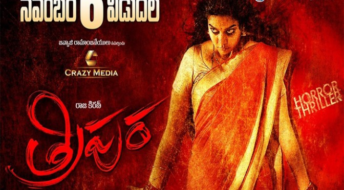 Swathi Reddy in horror thriller Tripura