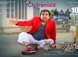 Brahmanandam's first look from Bengal Tiger