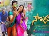Gopi Chand and Regina is Soukhyam