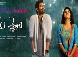 Nenu Sailaja Censor Report