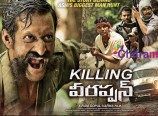 RGV on Killing Veerappan