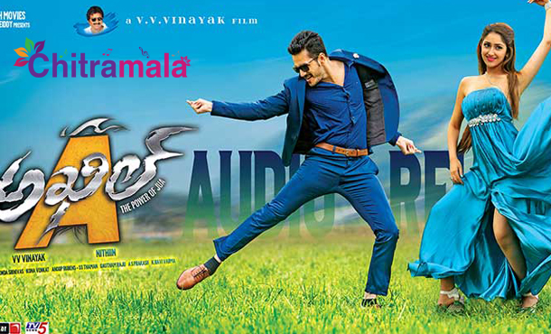 Akhil First Movie