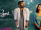 Nenu Sailaja Piracy