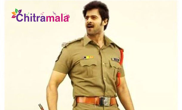 Prabhas in Police Getup