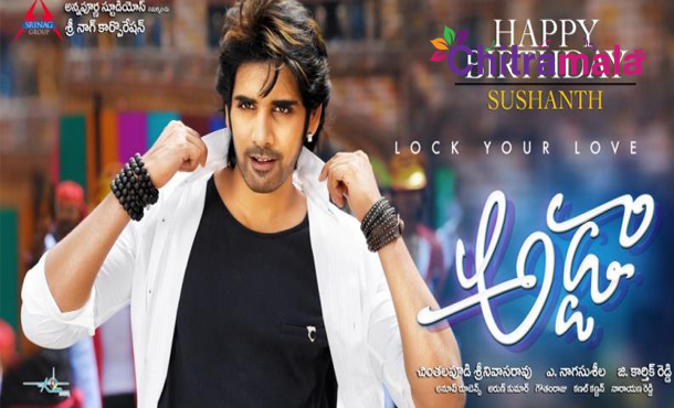 Sushanth in Adda