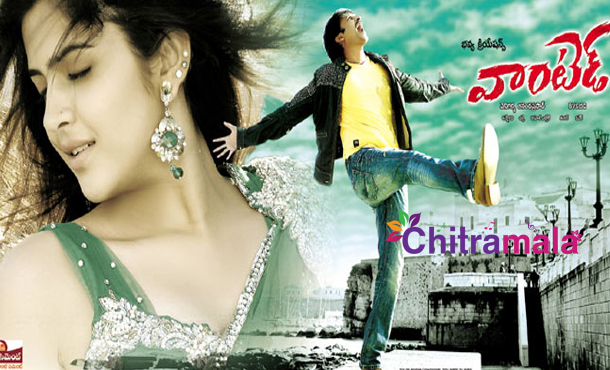 Gopichand in Wanted