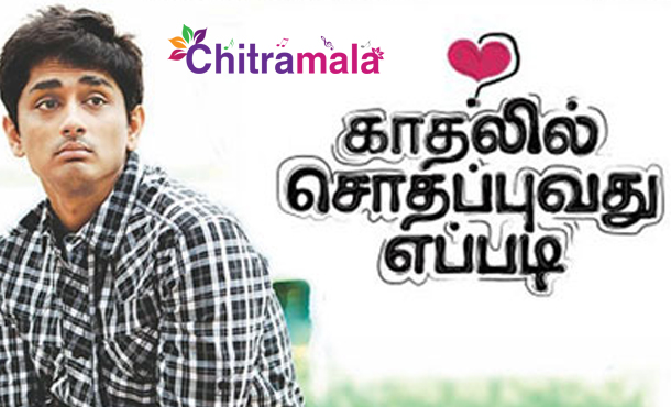 Siddharth in Love Failure