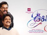 Oopiri Songs