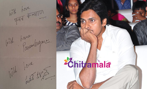 3 Signatures of Pawan Kalyan