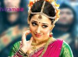 Tamanna Marriage