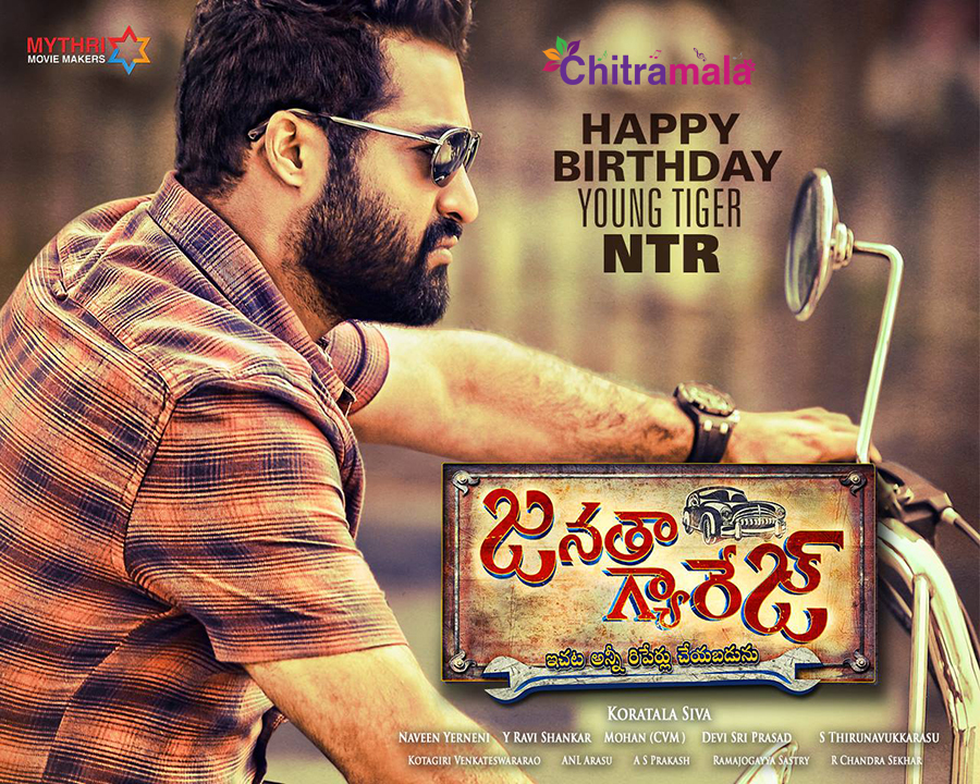 Janatha Garage First Look