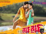 Right Right Movie Release Date