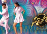 Sarrainodu Success Celebrations in Vijayawada