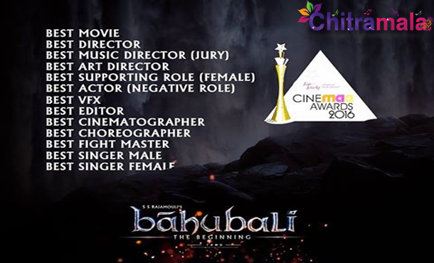 Baahubali in CineMAA awards