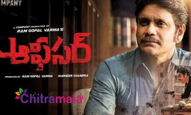 Nagarjuna in Officer