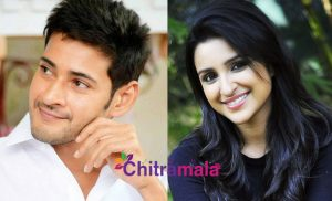 Parineeti Chopra Remuneration For Mahesh Babu Movie