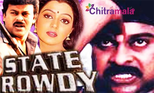 chiranjeevi in State Rowdy