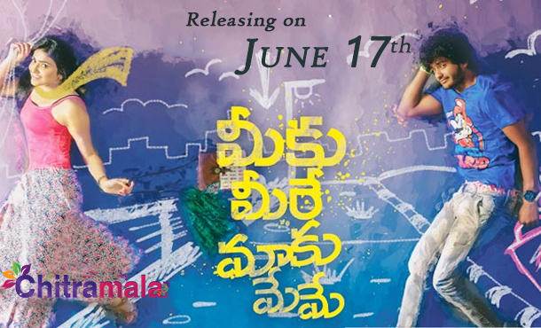 meeku meere maaku meme release on 17th june