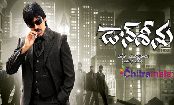Ravi teja in Don Seenu