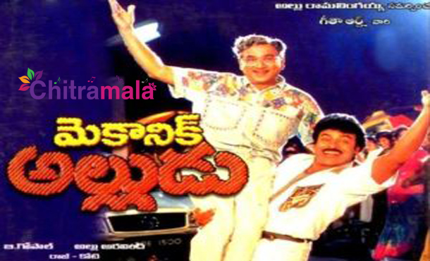 ANR in Mechanic Alludu