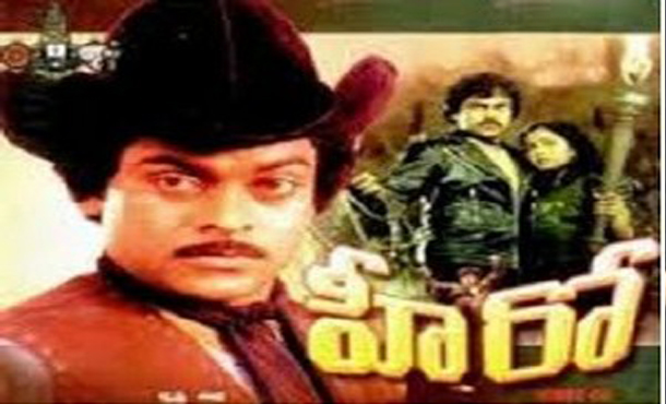 Chiranjeevi in Hero