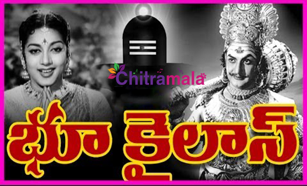 NTR in Bhookailas