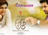 Nithin in Rs 50 Crore Club