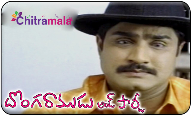 Srikanth in Donga Ramudu and Party