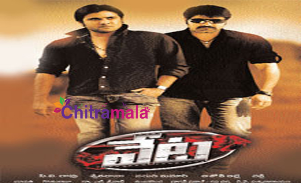 Srikanth Movies List