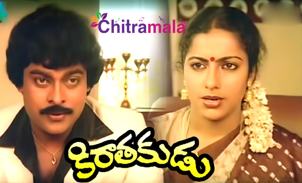 Chiranjeevi Movies List