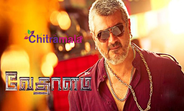 Ajith in Vedalam