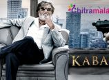 Kabali Collections