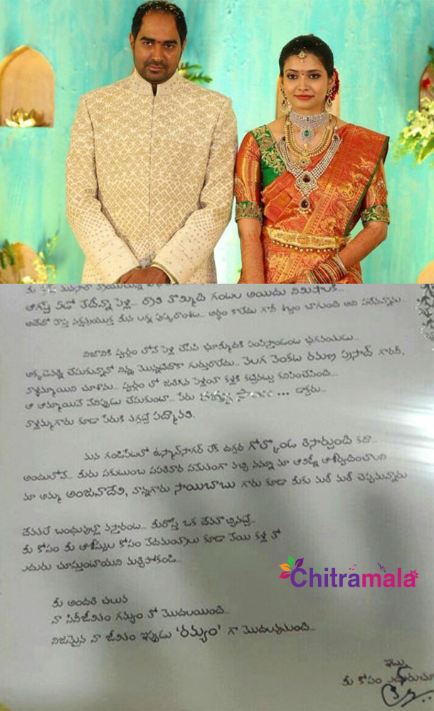 Director Krish Prepares Wedding Card in Style