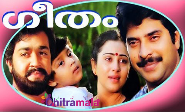 Mammootty in Geetham